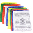 Medium Prayer Flags