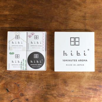 Hibi Gift Box 3 Assorted Fragrances