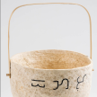 Paper Clay Vase (Natural with Baybayin Script for Take Care) - LARGE