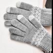 Cozy Knit Jacquard Touchscreen Glove (3 Colors)