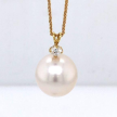 South Sea Pearl Pendant Necklace with diamond