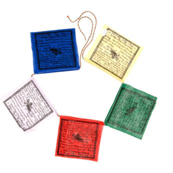 Small Prayer Flags