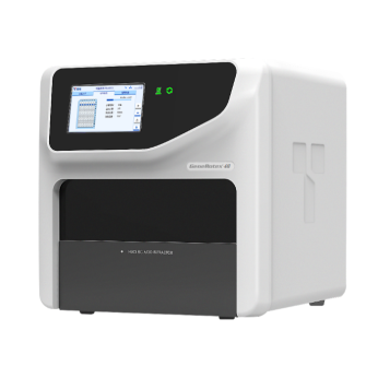 Rotary Nucleic Acid Extractor -GeneRotex48