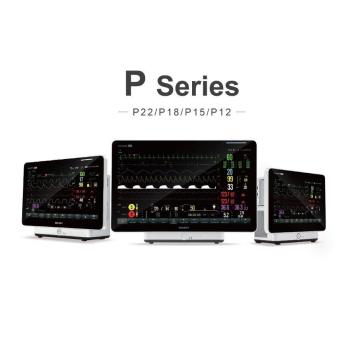 P series ICU OR monitor