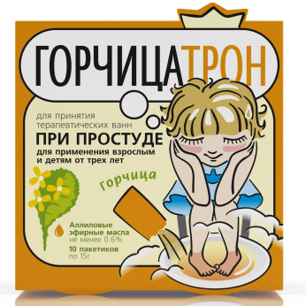 Gorchitsatron