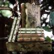 Hand-made Journals