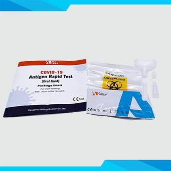 COVID-19 Antigen Rapid Test for Self Testing (CE1434 OTC) (Oral fluid)