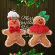 Gingerbread Boy & Girl Hanging Ornament