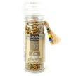 Ukuva iAfrica Yassa Spice Grinder