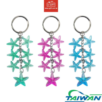Starfish 7 Charms Keychain/ Keyring/ Key Holder
