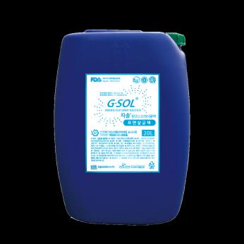 G-SOL Sanitizing Bulk Solution