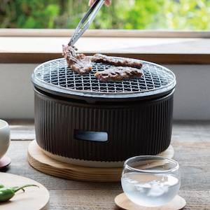 SALIU charcoal grill L