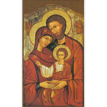 Small Holy Family Icon Wall Plaque