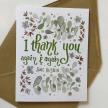 "Jane Austen ""Thank you..."" Greeting Card (green)"