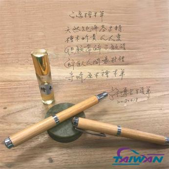 Taiwan Cypress wood (Hinoki) Pen