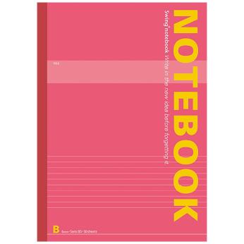 Swing Notebook Set B5, 5 piece set(Red, Orange, Blue, Green, Light Blue)