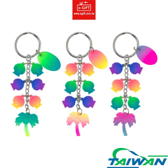 Palm Tree & Sea Shell 7 Charms Keychain/ Keyring/ Key Holder