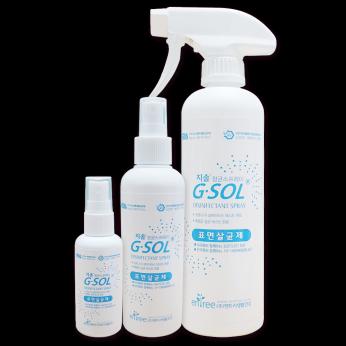 G-SOL Antiviral Sprays