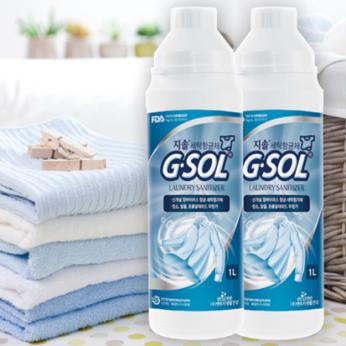 G-SOL Laundry Sanitizer