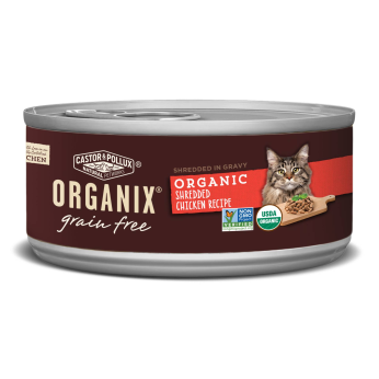 ORGANIX® Grain Free Organic Shredded Chicken Recipe